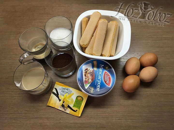 Приготовим все нужные для Тирамису ингредиенты: яйца, сыр, сахарный песок, печенье, кофе, ликер и натуральную ваниль