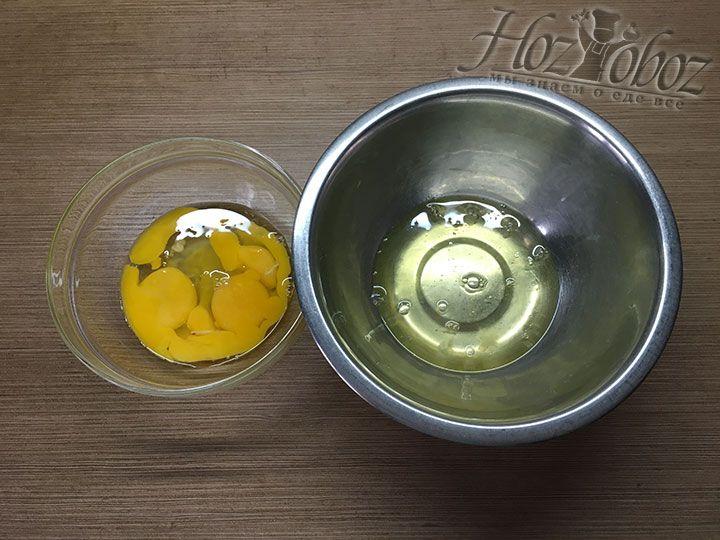 Отделим яичные булки от желтков и поместим их в разную глубокую посуду