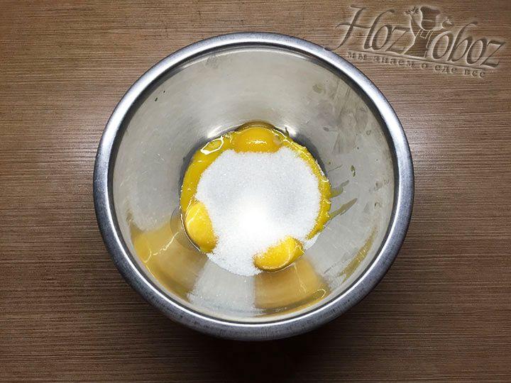 Всыпаем к яйцам сахар