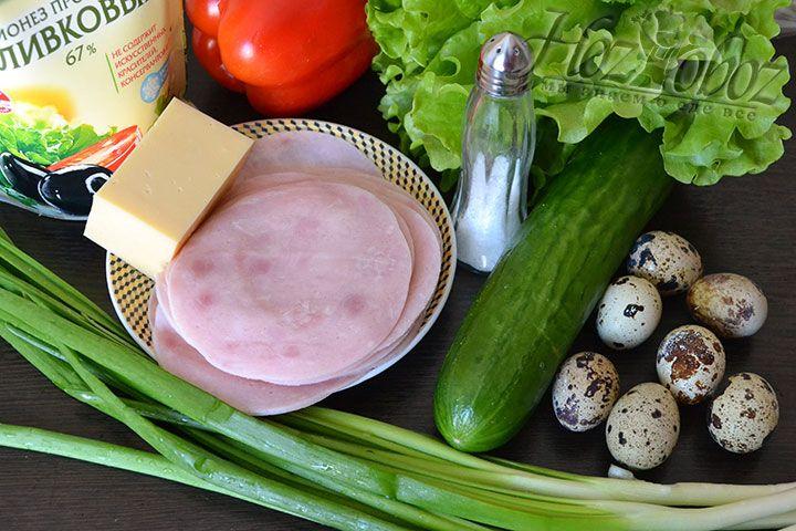 Заготовим нужные для приготовления салата продукты