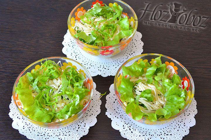 Добавляем листовой салат
