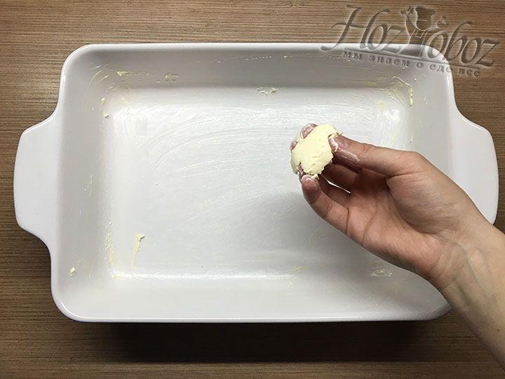 Форму предназначенную для запекания блюд в духовке смазываем сливочным маслом