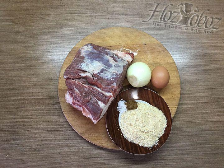 Заготовим главные продукты необходимые для приготовления котлет