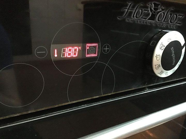 Тем временем разогреваем духовой шкаф до температуры 180 градусов