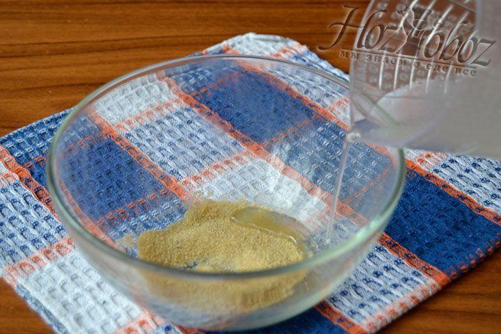 Разведите желатин горячей водой