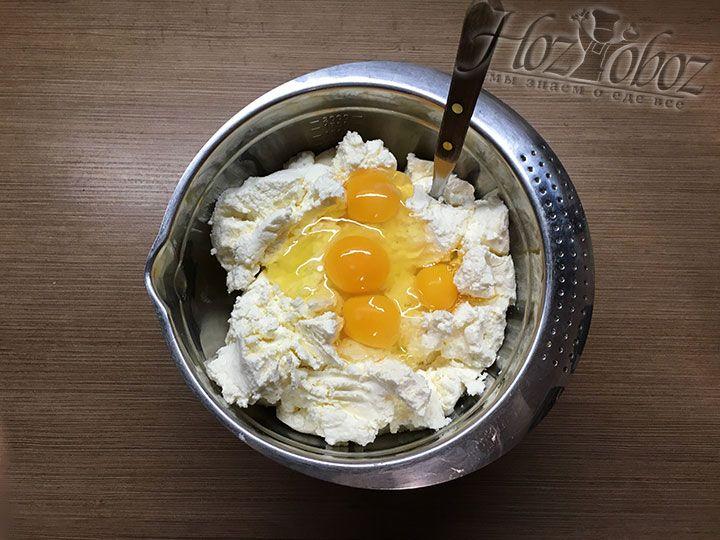 Творог перекладываем в глубокую миску и добавляем куриные яйца