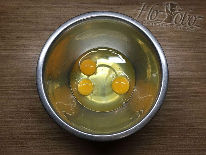 Чтобы приготовить начинку, разбиваем в миску 3 яйца и помещаем в нее оставшийся белок
