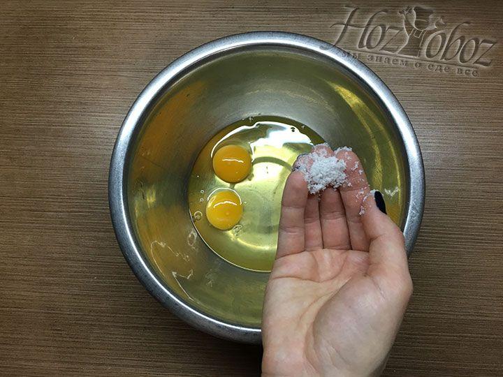 Яичную заправку солим