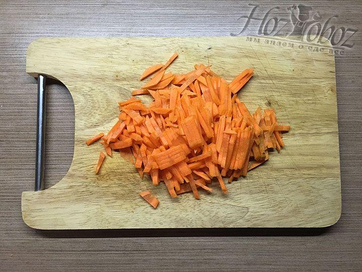 Морковку чистим и режем соломкой