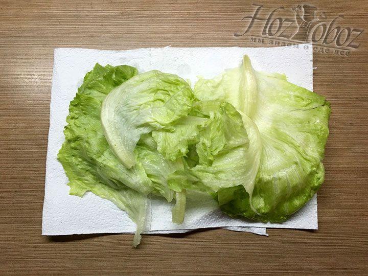 От головки салата отделим пару листов, вымоем их и просушим