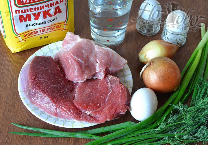 Прежде всего заготовим все необходимые для приготовления поз продукты