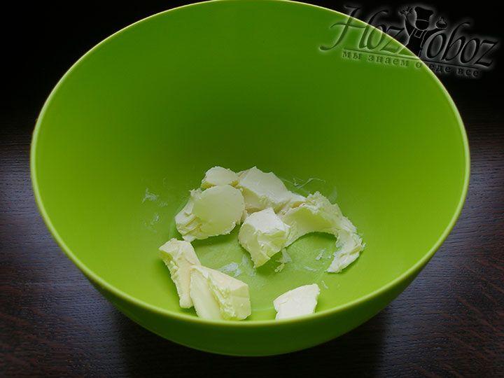 В глубокую миску помещаем мягкое сливочное масло