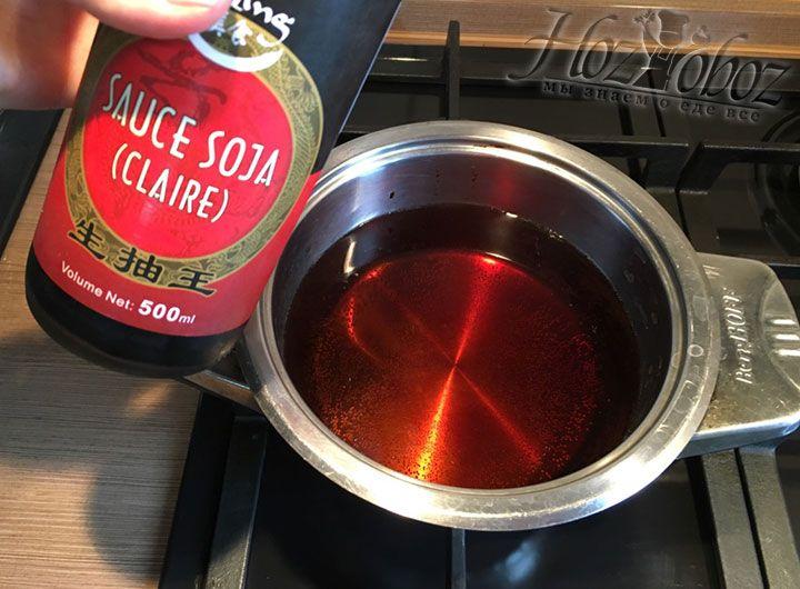 Время добавить натуральный соевый соус