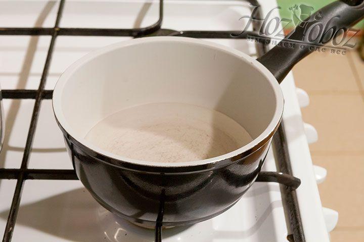 В ковшике нагреем воду