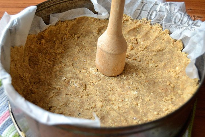 Сформируйте плотный нижний слой из печенья за счет использования пестика или толкушки