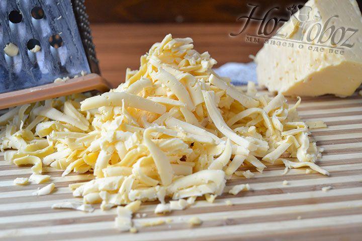 Измельчите сыр с помощью крупной терки