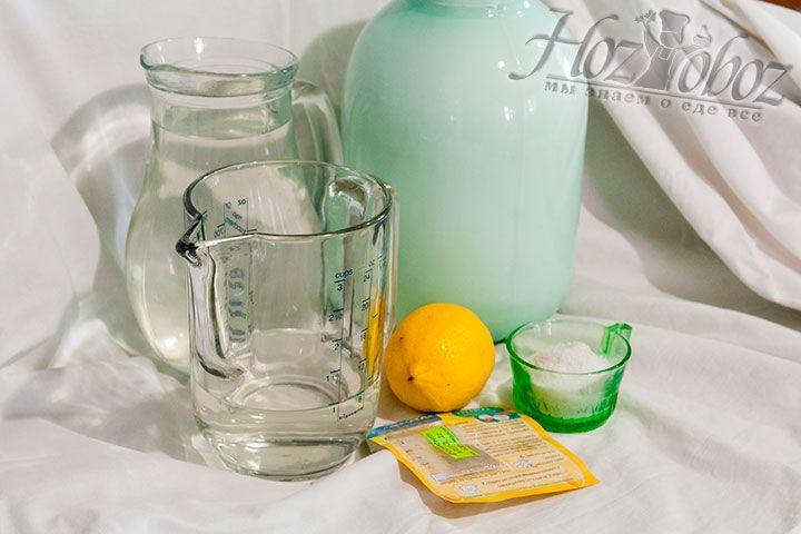 Выставим на стол продукты для моцареллы по-домашнему рецепту – молоко, лимон, соль, фермент , воду