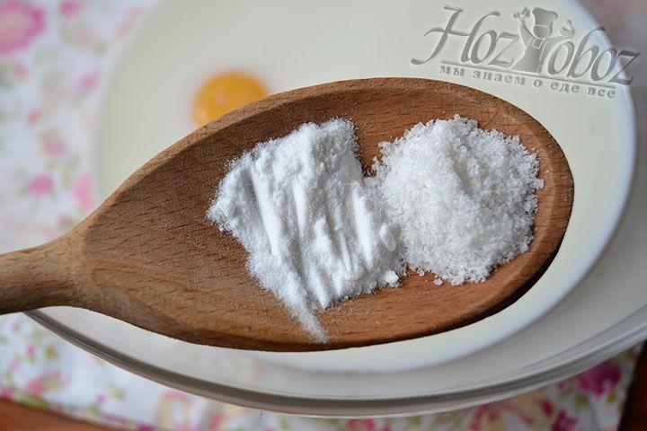 Высыпьте соль и соду, необходимую для придания тесту воздушности