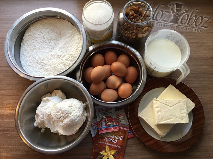 Начнем с подготовки необходимых для кулича ингредиентов