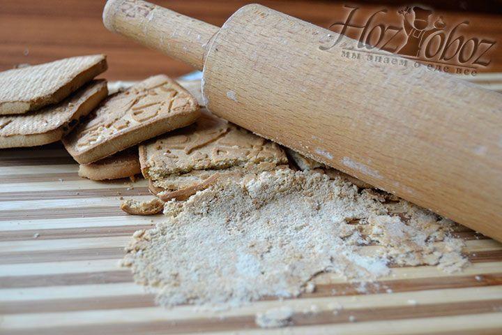 Превратите печенье в песочную крошку