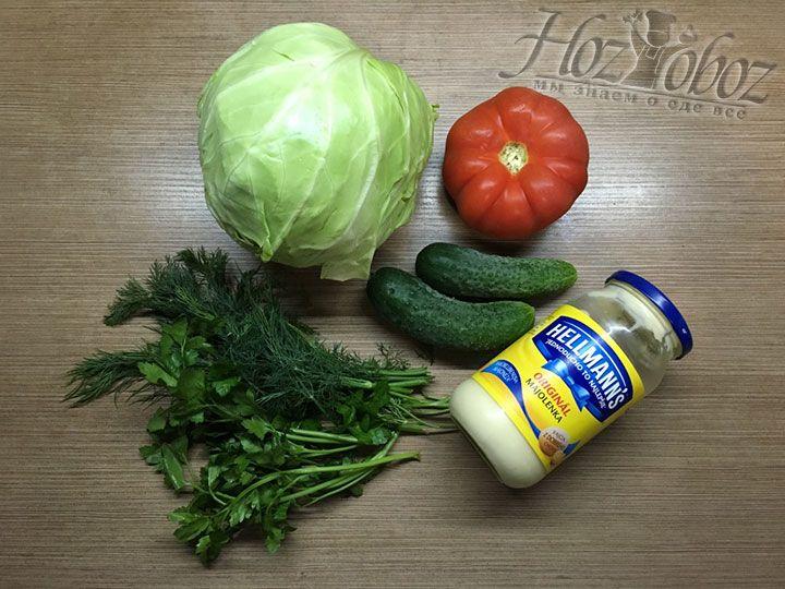 Для начала заготовим необходимые ингредиенты