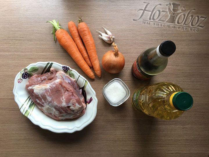 Для начала подготовим нужные по рецепту ингредиенты