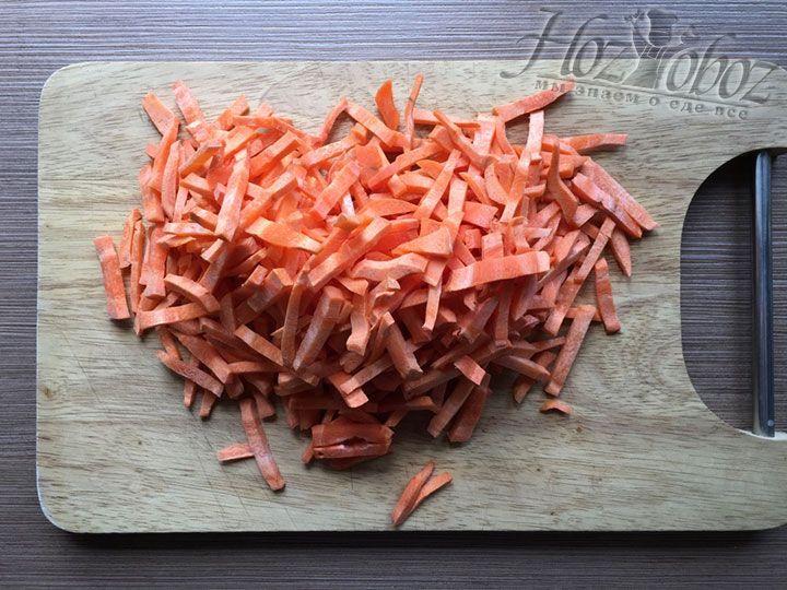 Морковь необходимо помыть, обсушить и измельчить соломкой как на фото