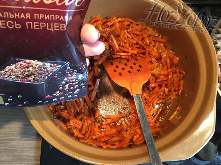 Осталось добавить в морковку смесь перцев и тем самым подчеркнуть вкус блюда