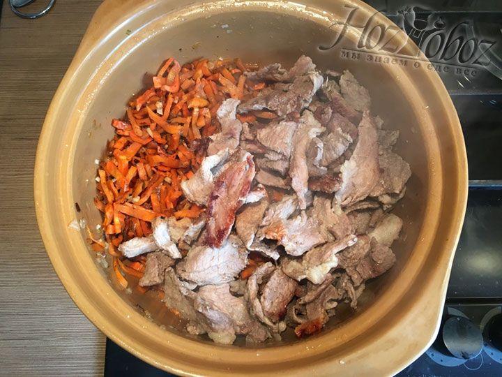 Теперь мясо перекладываем в кастрюлю с тушеной морковкой