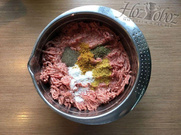 В фарш необходимо добавить соль и специи по вкусу