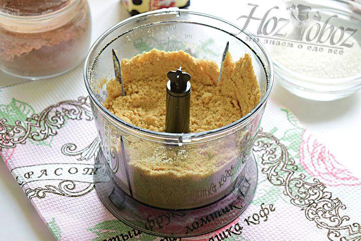 Включаем блендер и превращаем кусочки печенья в крошку