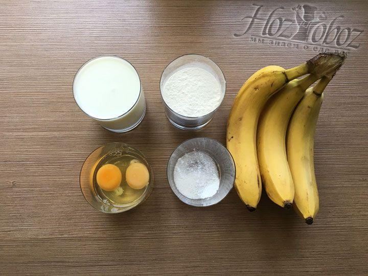 Начнем приготовление с подготовки ингредиентов