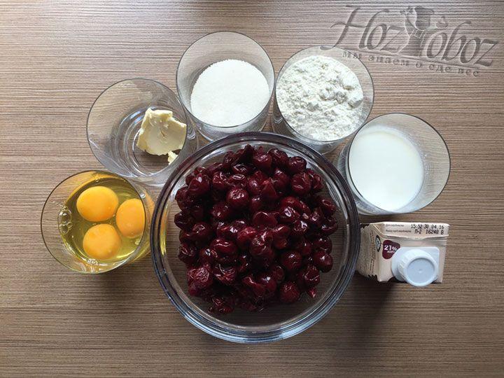 Прежде всего заготовим продукты необходимые для приготовления клафути
