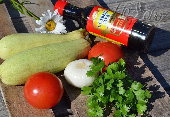 Подготовим овощи для жарки на мангале. Выбираем кабачки, репчатый лук и помидоры