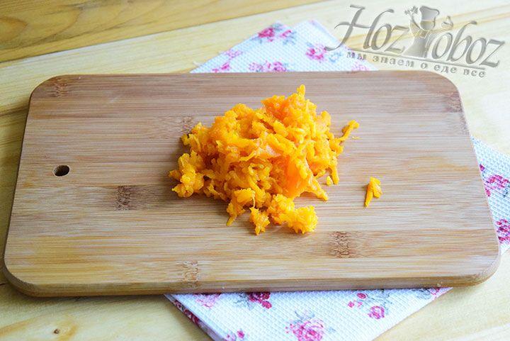 Натрём морковь