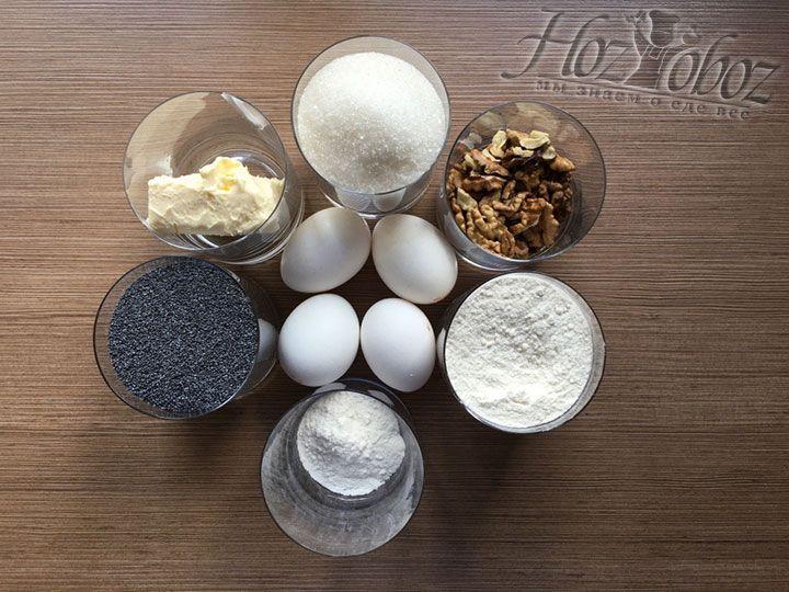 Начнем с подготовки ингредиентов