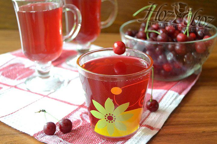 Пейте компот в охлажденном состоянии
