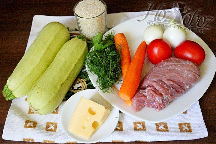 Набор продуктов для приготовления блюда