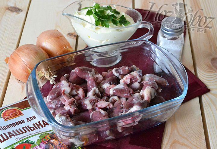 Потребуются свежие куриные сердечки, специи и соль, а также репчатый лук и высококалорийный майонез