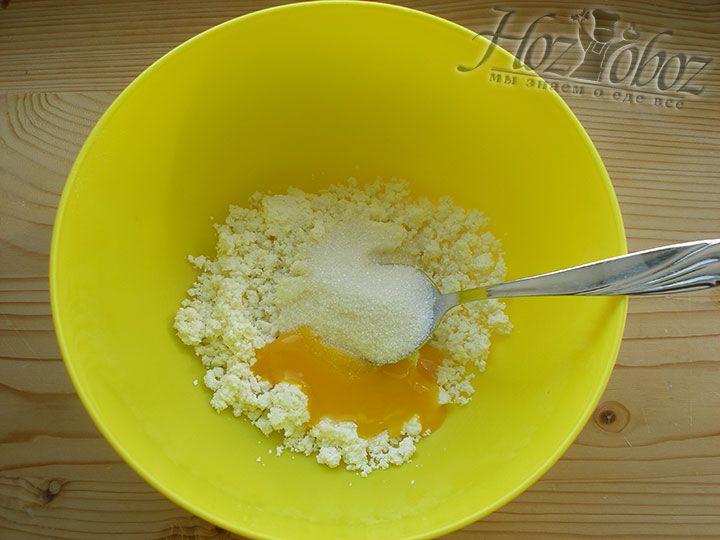 Добавляем яичные желтки
