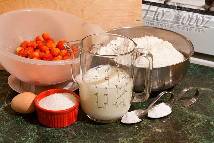 Выставим на рабочий стол все продукты для приготовления вареничного теста и клубнику с сахаром, для начинки десертных вареников