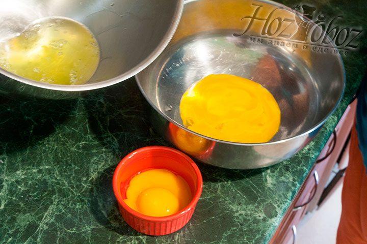 Разделим яйца на желтки/белки