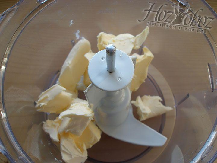 Масло помещаем в кухонный комбайн