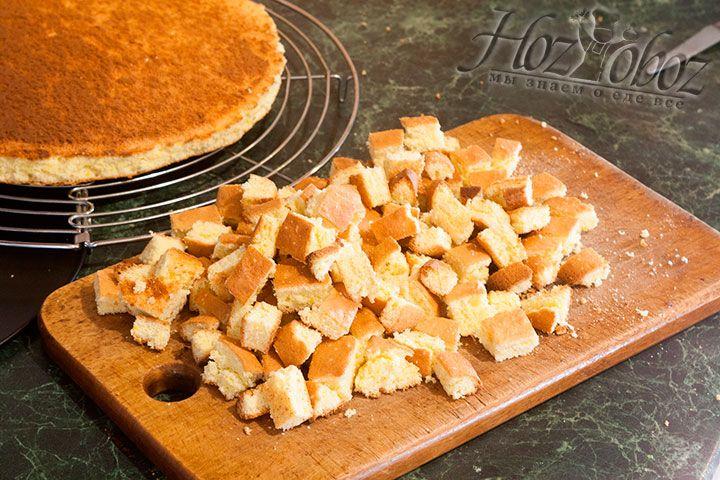 Остальную часть бисквита режем кубиками небольшого размера