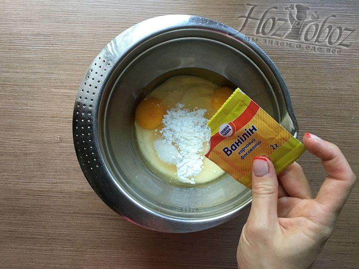 Пришло время добавить для аромата ваниль