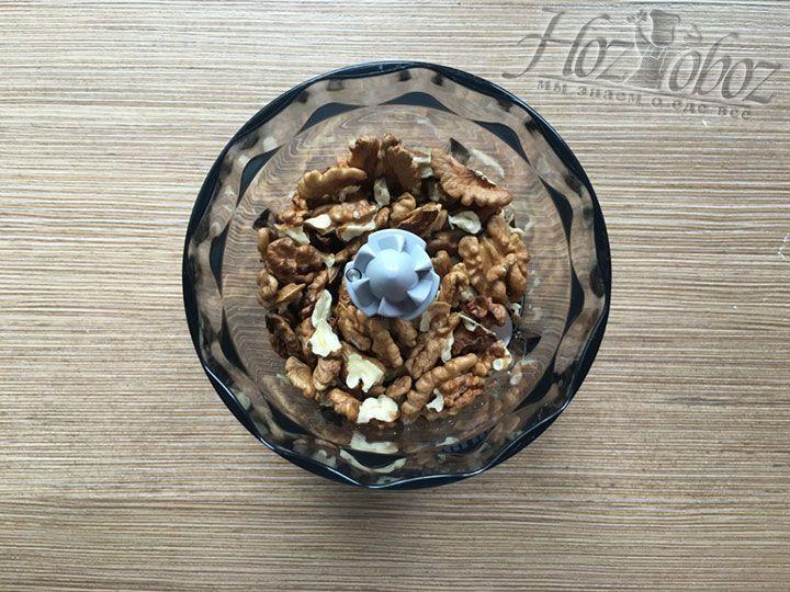 Высыпаем орехи в емкость для измельчения