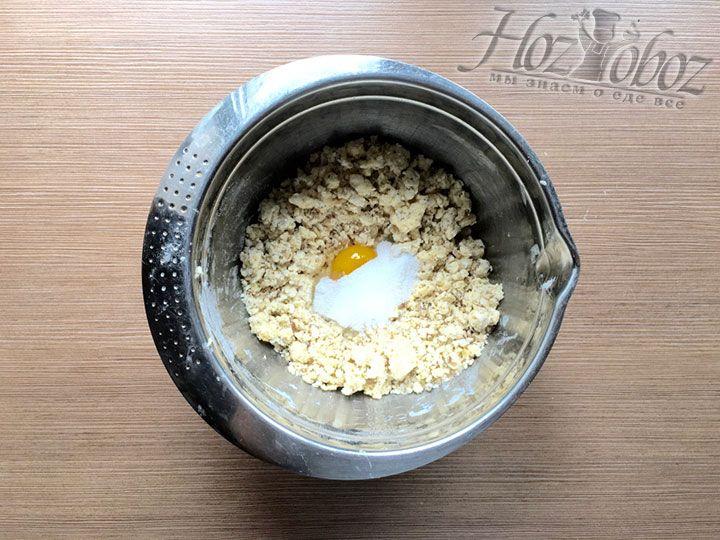 Подсластим тесто сахарной пудрой
