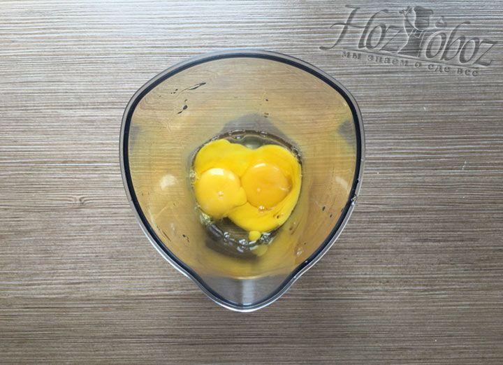 Чтобы приготовить начинку для пирога в глубокой емкости соединим яйцо и желтки