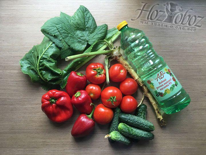 Прежде всего подготовим овощи и травы необходимые для маринования