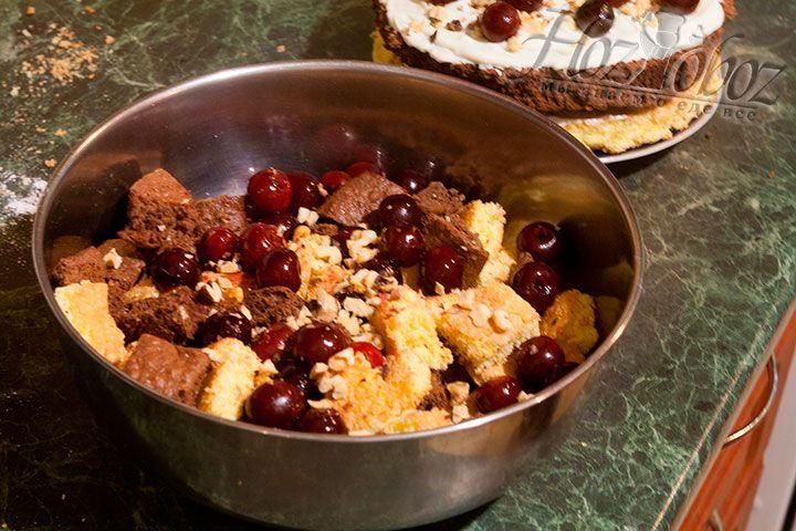 Смешиваем кубики бисквитов с орехами, вишнями